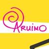 Aruimo