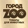 """Сеть зоомагазинов """"Город ZOO"""", Томск"""