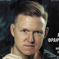 МаксимЧирков