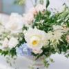 Оформление Украшение свадеб