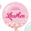 SharLen / Студия красивых шаров Нижний Новгород