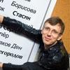 Denis Polyakov