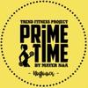 Фитнес проект PrimeTime — Подольск