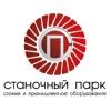 """СТФ """"Станочный Парк"""" г. Казань"""