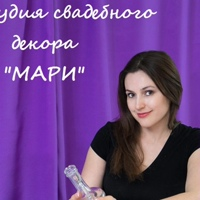 МаринаМитюгина