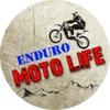 Moto Life [Эндуро]