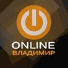 Online Владимир - Новости города