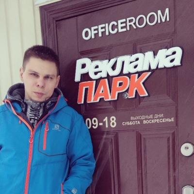 Евгений Яковлев, Петропавловск-Камчатский