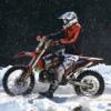 Прокат питбайков и мотоциклов в СПб | PitCross