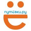 Путёвки.ру интернет магазин путёвок