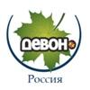 ДЕВОН ™ - средства бытовой химии. Биотуалеты.
