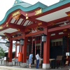 Интересно о Японии