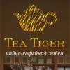Магазин Чайный Тигр - мастерская подарков в СПб