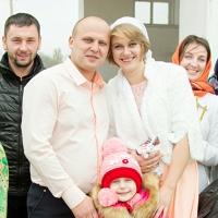 Ольга Бигун, Казатин