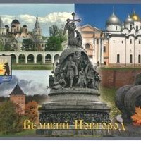 НиколайСигов