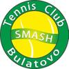 Теннисный клуб Smash. Обучение и аренда корта