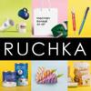 Типография RUCHKA
