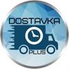 """Доставка еды и товаров """"Dostavka+"""" в Саратове"""