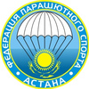 Прыжки с парашютом в Астане