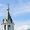 Храм Рождества Иоанна Предтечи г.Читы