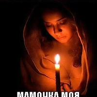 ВикторияСадоводова