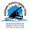 Федерация гребного слалома России