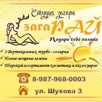 ΑленаΚовалева