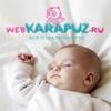 Webkarapuz.ru - всё для будущих мам, а также для