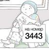 Благотворительный фонд «Жизнь»