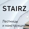 STAIRZ. Лестницы и ограждения в Самаре