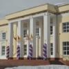 """МУК """"Дом культуры г. Переславля-Залесского"""""""