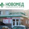 Новомед Новочебоксарск