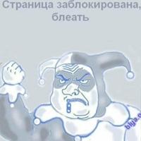 РусланКосинский