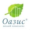 ЖК «Оазис»
