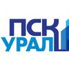 Psk Ural