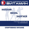 Vitamin Krasnodar