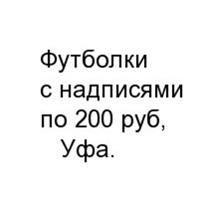 ΑлинаΑнисимова