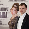 Camerata Opera - World of the Great music