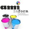 Типография Amiinform:  Визитки, полиграфия