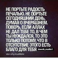 АрбиБиалиев