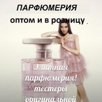 ЯнДухов