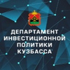 Investpolitika Kuzbassa