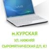 NotePlus.ru ремонт, апгрейд, настройка ноутбуков
