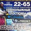 Доан Зуй-Куанг 22-65