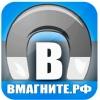 Магниты | Кружки | Фотобудка | Печать Красноярск