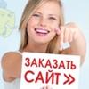 СОЗДАНИЕ ПРОДВИЖЕНИЕ САЙТОВ ВТОП.РФ