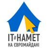 IT#Намет Євромайдан