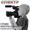 """Творческое объединение """"СПЕКТР"""" г.Светлогорск"""
