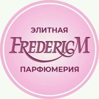 Селективная парфюмерия Frederic M (France)
