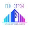СТРОИТЕЛЬСТВО ДОМОВ | ремонт квартир |